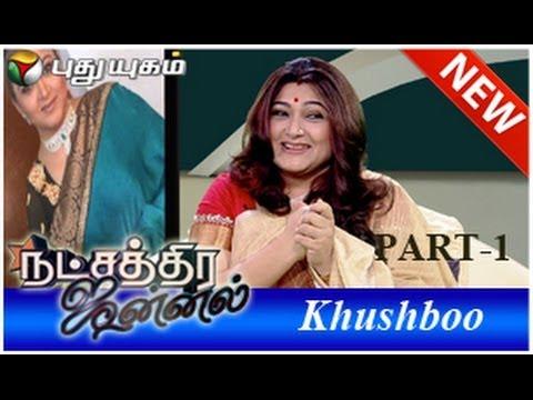 Khushboo in Natchathira Jannal - Part 1 (15/06/2014)
