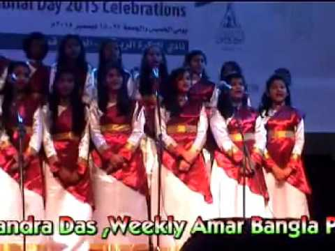 Qatar National  Day 2015 Akash Media Bhubon.