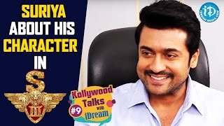 Suriya About His Character In Singam3 || Kollywood Talks With iDream