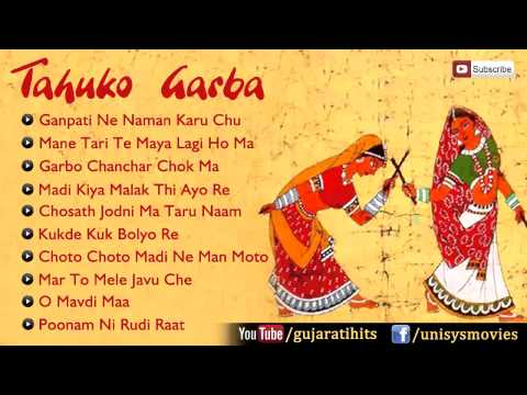 Navratri Garba Gujarati Most Popular - Tahuko Garba - Top 10 Gujarati Navratri Garba Songs [hd] video