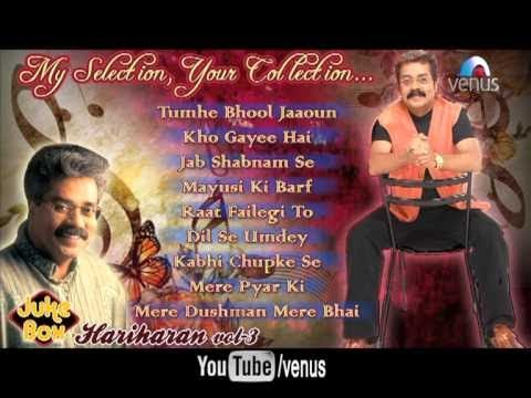 Best Of Hariharan Ghazals | Audio Jukebox Full Song Volume 3| video