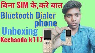 Unboxing kechaoda K117 By MasterR-mind