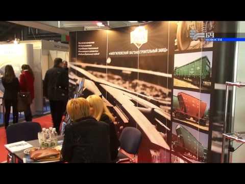 Новости Белорусской железной дороги (Выпуск 13)