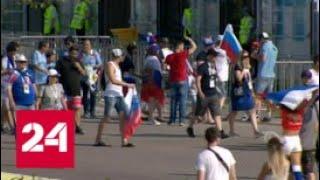 Сборная Испании станет соперником России в 1/8 финала - Россия 24