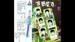 Monitor (মনিটর) - Mon Vasiye Diyechhi