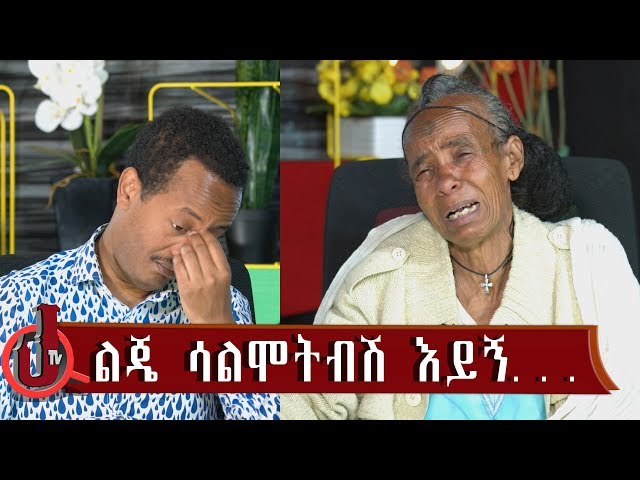 JTV Afalagi - The mother who needs the address of her daughter