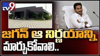 Ganta Srinivasa Rao serious on CM Jaganand#39;s decision over Praja Vedika