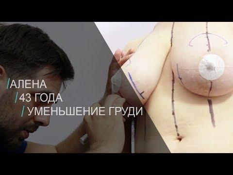Большая грудь, это не удобно, что можно сделать?