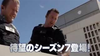DARK BLUE/潜入捜査 シーズン2 第7話
