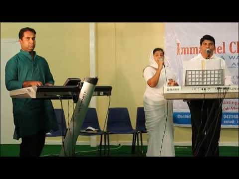 Malayalam Christian Song (aradhippan) By Zion Singers , Australia video