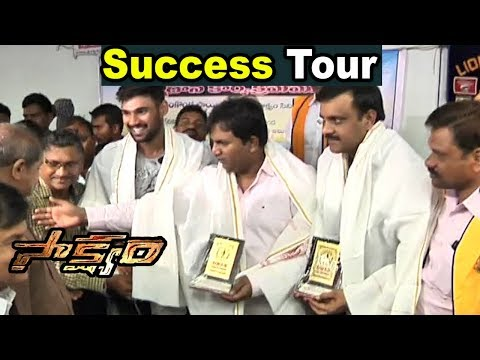 Sakshyam Movie Success Tour 2018 - Latest Telugu Movie 2018 - Pooja Hegde , Sai Srinivas