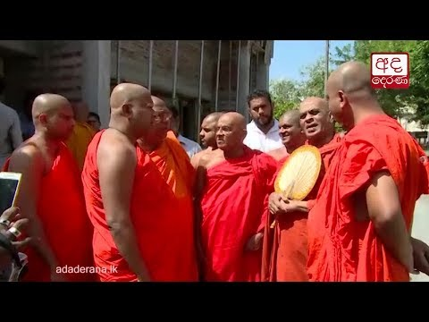 four monks including|eng