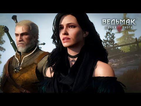 Witcher 3 | Красивые девушки | Много монстров | Крутая графика и эротика