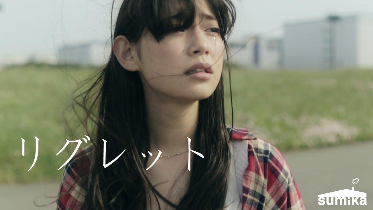 Sumikaの画像 p1_5