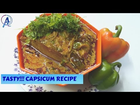 cooking capsicum masala gravy at home || capsicum recipe || capsicum masala curry