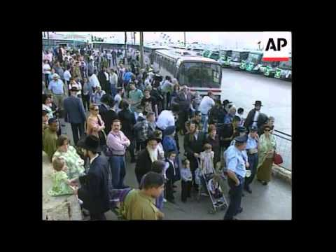 MIDDLE EAST: SHARM EL SHEIKH: SECURITY TIGHTENED