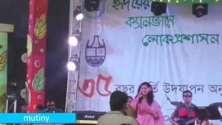 Somoy jeno katena( সময় যেন কাটেনা)-samina chowdhury latest live concert