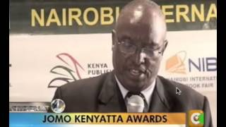 Jomo Kenyatta Prize for Literature Awards 2013 - Citizen TV