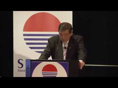 Ishiba Full Remarks and Moderator