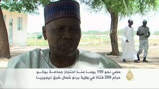 إجراءات أمنية بمحيط المؤسسات التعليمية بنيجيريا