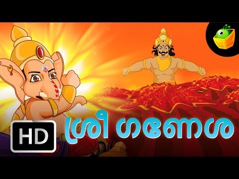 Ganesha Full Stories In Malayalam (hd) - Compilation Of Cartoon animated Stories For Kids video
