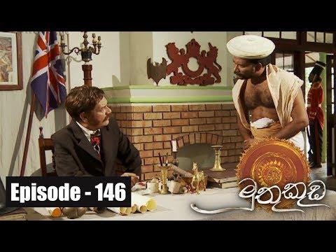 Muthu Kuda | Episode 146 28th August 2017