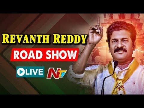 Revanth Reddy Road Show LIVE | #RevanthReddyArrest | NTV LIVE