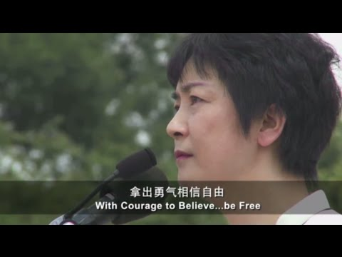 Free China Theme Song Music Video (Official Re-Release)