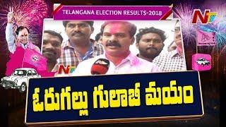 Dasyam Vinay Bhasker Face To Face Over Triumph In Telangana Polls - NTV - netivaarthalu.com