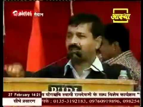 What is Jan Lokpal Bill - Its Need and also its detailed Description by Arvind Kejriwal