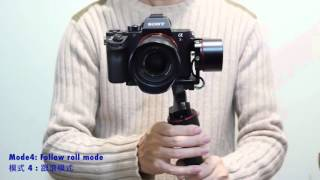 PILOTFLY H1+ Handheld 3axis stabilizer-  4 using mode demo