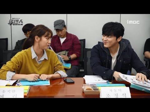 [ENG SUB] Two Cops (투깝스) Script Reading