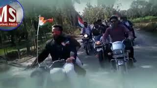 Bike reli youva jagarti munch Behat mirzapur saharanpur 26/01/2019