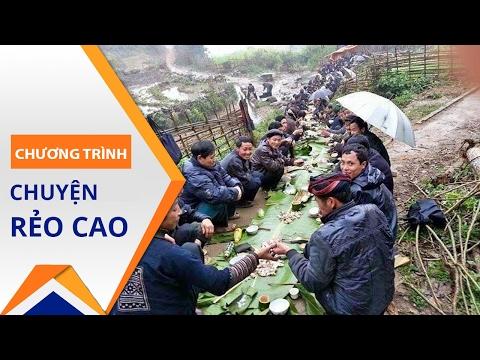 Bộ tộc uống rượu 'khủng' nhất Việt Nam | VTC
