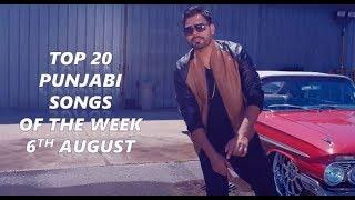 download lagu Top 20 Punjabi Songs Of The Week 2017 6th gratis