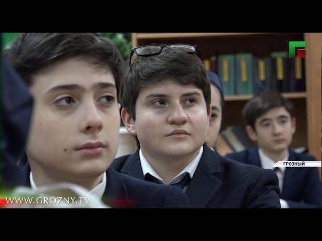 Чеченским школьникам рассказывают о вреде снюса