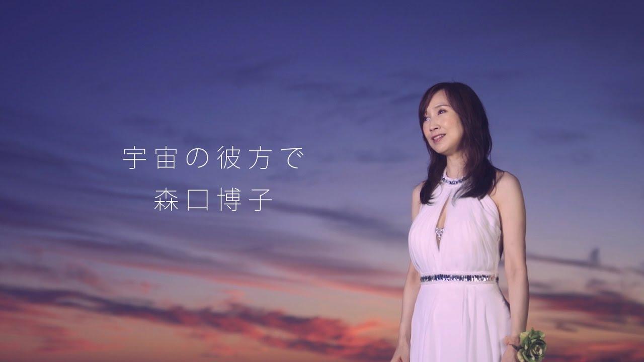 森口博子の画像 p1_32