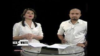 Ada Derana Black & White - 2017.07.21