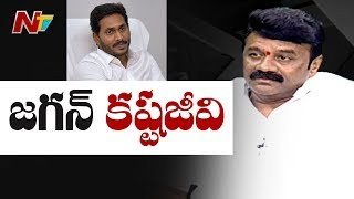 జగన్ కష్టజీవి..! | Talasani Srinivas Yadav Praises CM YS Jagan | NTV