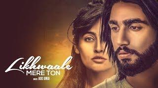 Likhwaale Mere Ton: Akki Singh (Full Song) Navi Ferozpurwala | Latest Punjabi Songs 2018