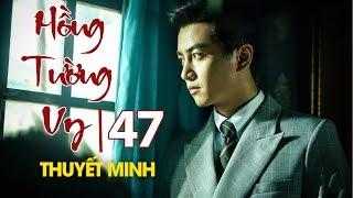 Thuyết Minh   Hồng Tường Vy - Tập 47   Phim Điệp Chiến Hay Nhất 2019