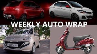 Auto Wrap: 2018 Hyundai Santro | Tata Tiago & Tigor JTP | Hero Destini 125