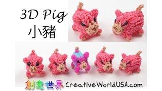 Rainbow Loom Pig 3D 小豬 - 彩虹編織器中文教學 Loom Bands Chinese Tutorial
