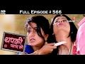 Thapki Pyar Ki - 31st January 2017 - थपकी प्यार की - Full Episode HD MP3