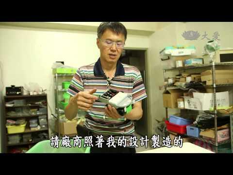 台灣-小人物大英雄-20140721 拆拆看老師