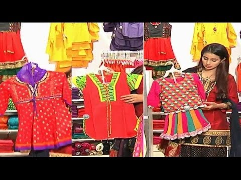 Children Latest Fashion Dress Designs