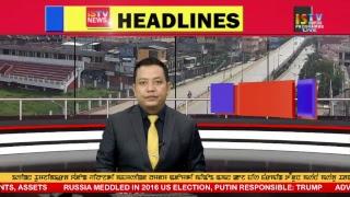 3 PM MANIPURI NEWS   19th JULY 2018 / LIVE