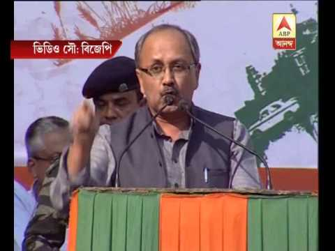 siddhartnath singh attacks mamata banerjee