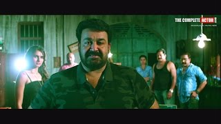 Loham Official Trailer HD : Mohanlal, Ranjith