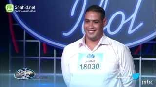Arab Idol - تجارب الاداء -أحمد جاد